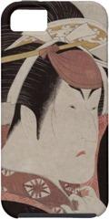 Nakayama Tomisaburō