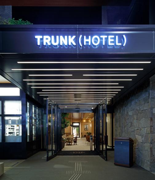 TRUNK_00