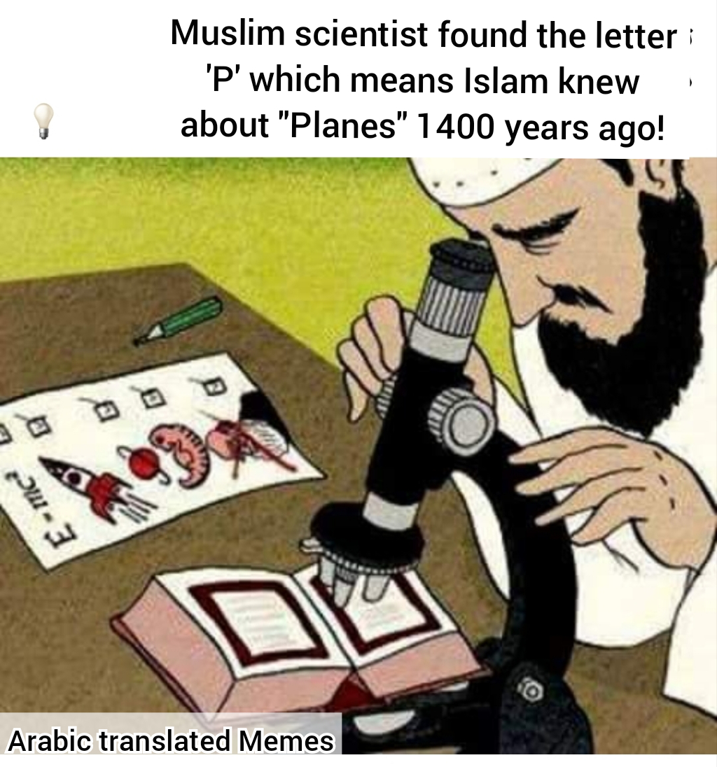 Science scientific errors in the Quran making up stuff reinterpretation