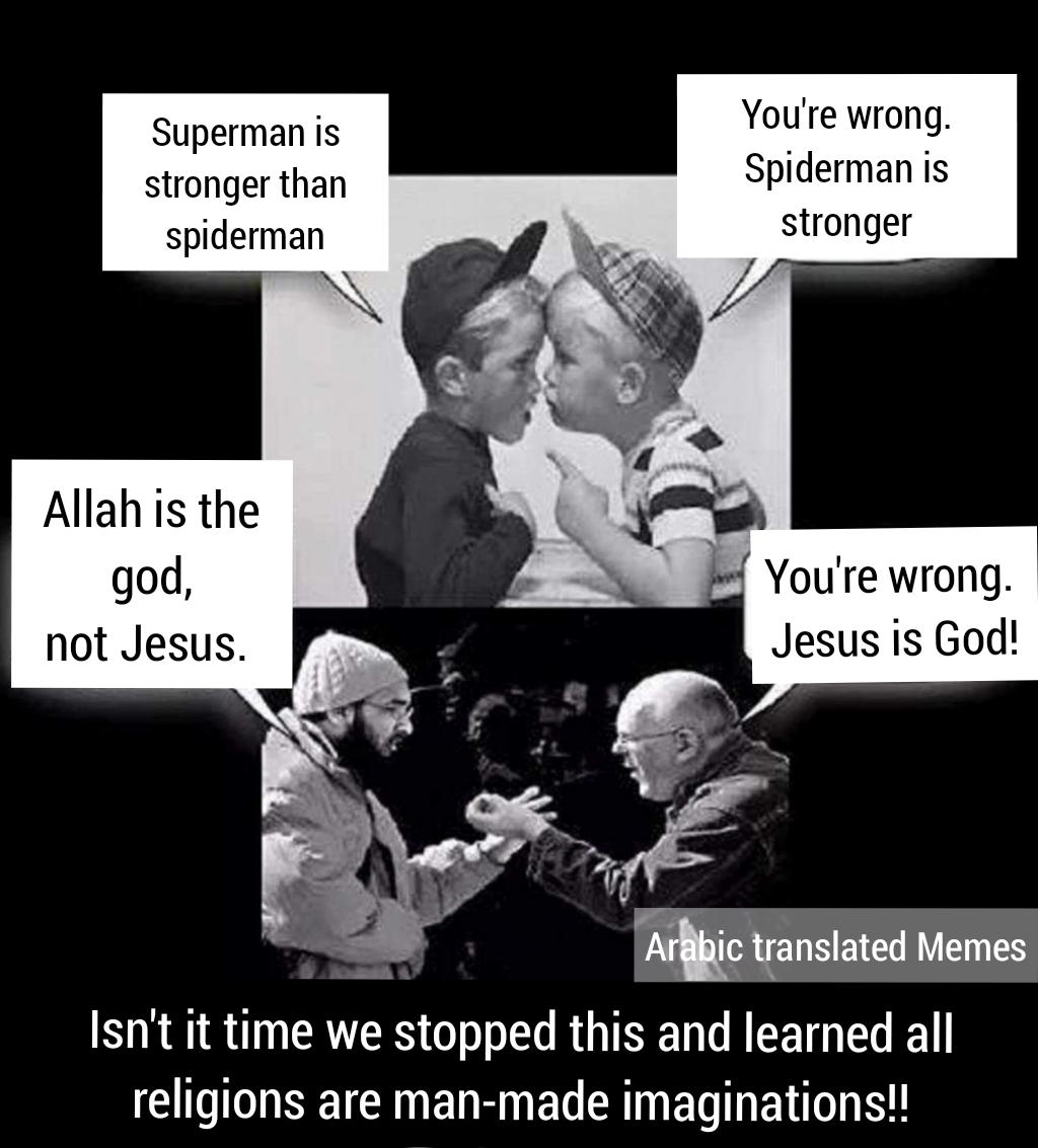 spiderman superman jesus allah debate religion man-made imagination childish