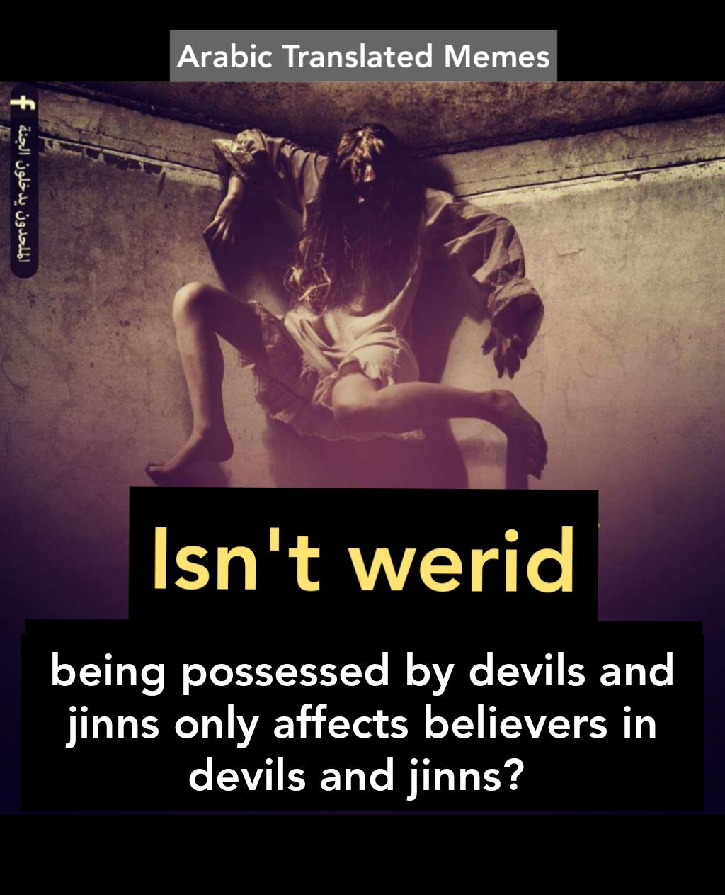 jin jinns possessed devils devil hoax lies