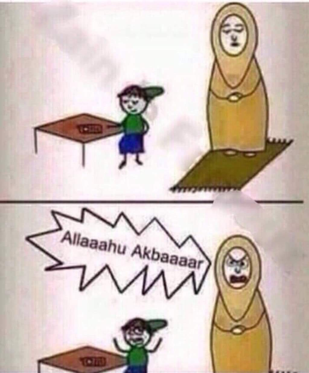 praying funny childhood memories allahu Akbar