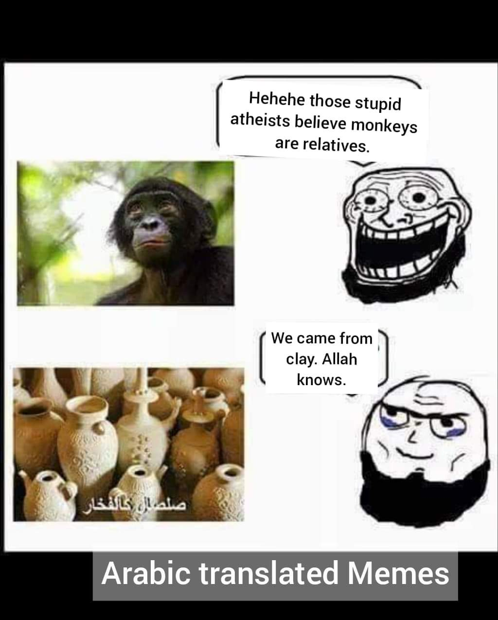 human evolution monkeys primates atheists clay dirt quran Islam