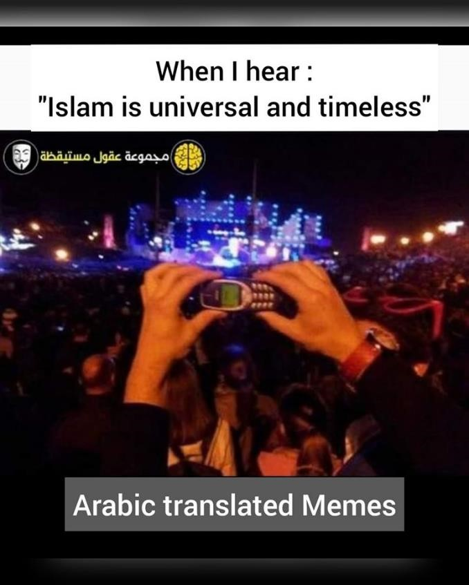 satire Islam universal and timeless old phone concert logic