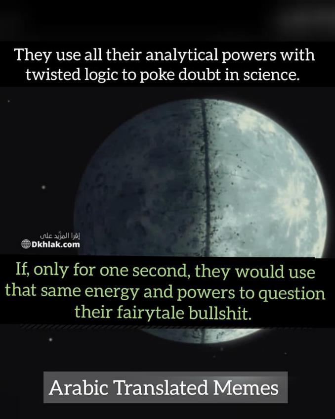 Splitting split moon Quran scientific error satire logic
