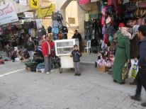 13. shopping street