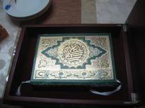 20. Holy Qur'an