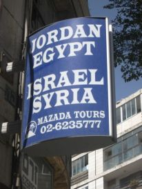 01. travel agency in Jerusalem if you like adventure