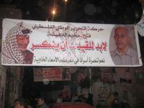 07. a banner in Deheisha camp