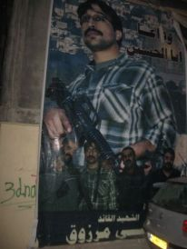21. one of the four men killed on 12-03-08