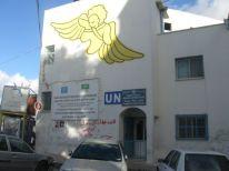 08. UNRWA building Deheisha camp