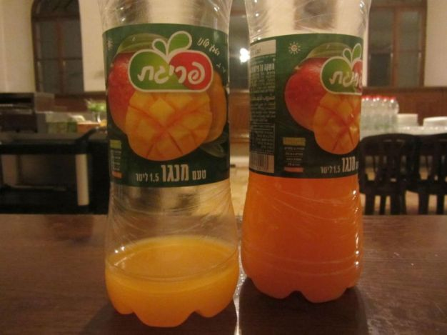 01-the-same-mango-drink-different-colour