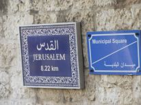 16-a-sign-in-beit-jala