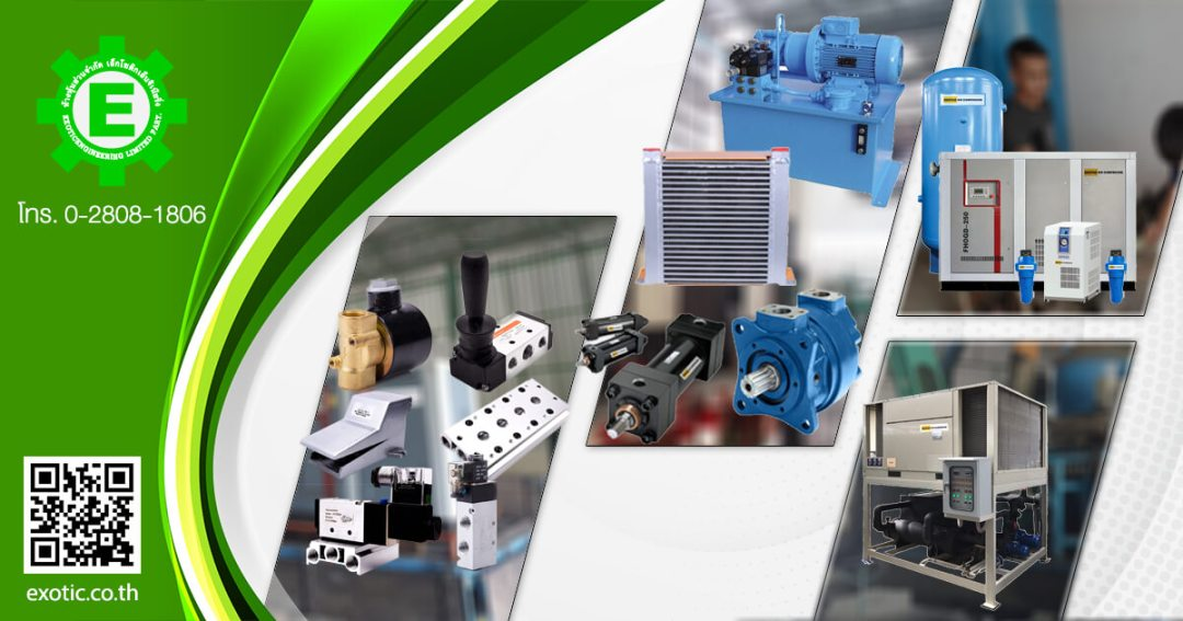 exotic-engineering-products-services-solutions-2
