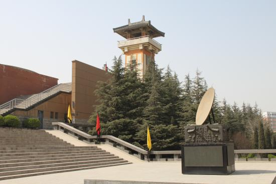 guo-state-museum