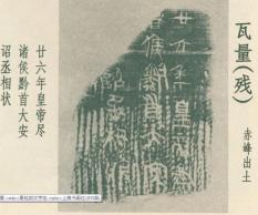 EmpressChin