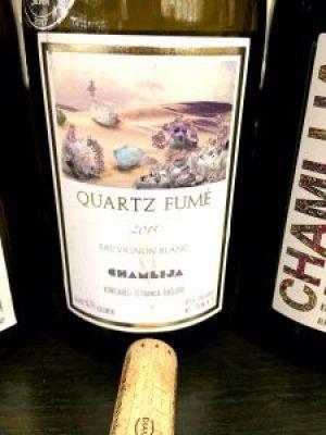 Chamlija Quartz Fume Turkish Wine