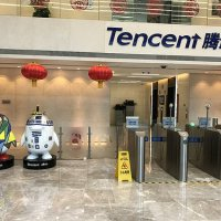 tencent statistics