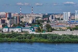 Nizhny Novgorod Statistics and Facts