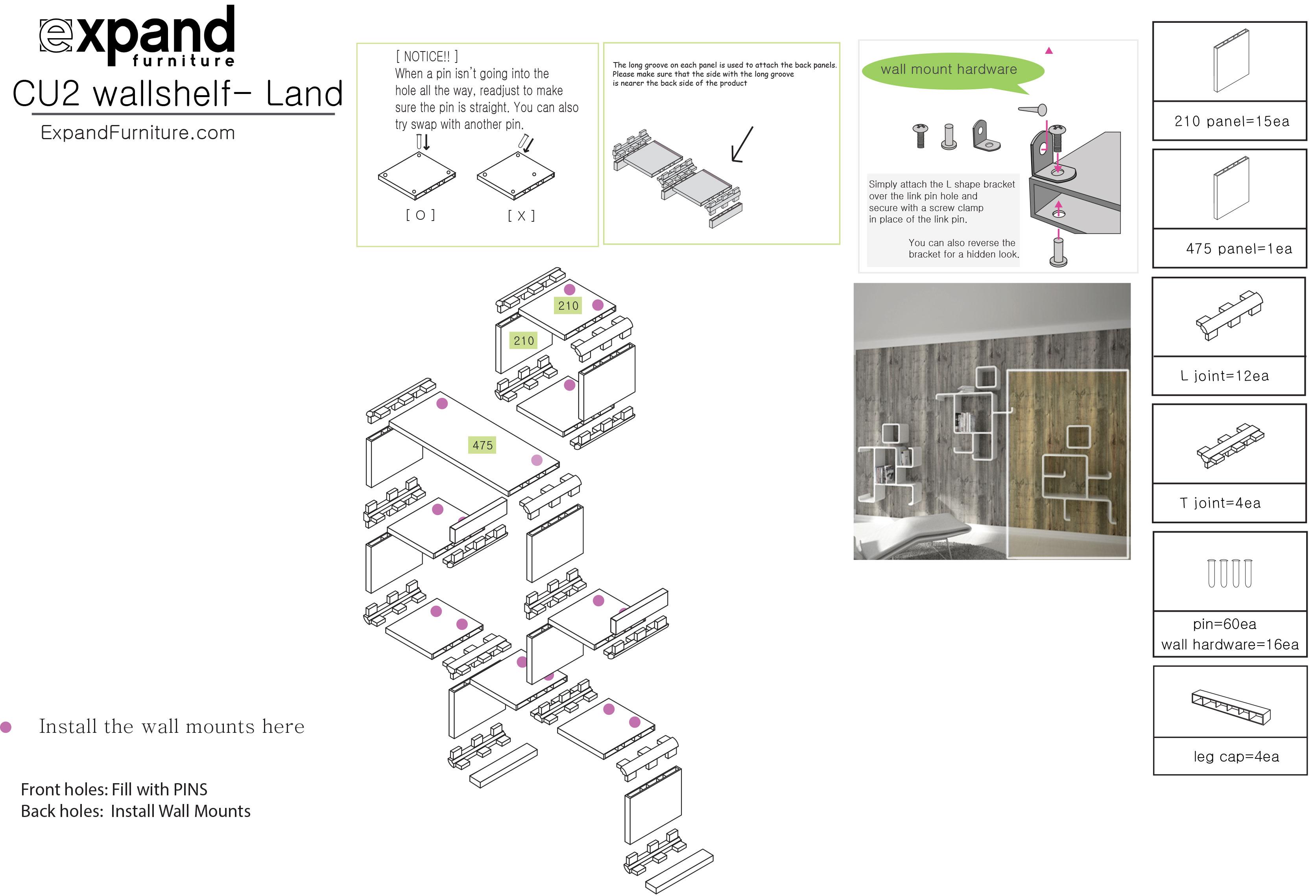 Landing Hero Modular Wall Shelf