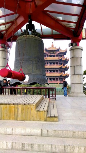 Bell at Yellow Crane Tower. Photo by Leisa DeCarlo.