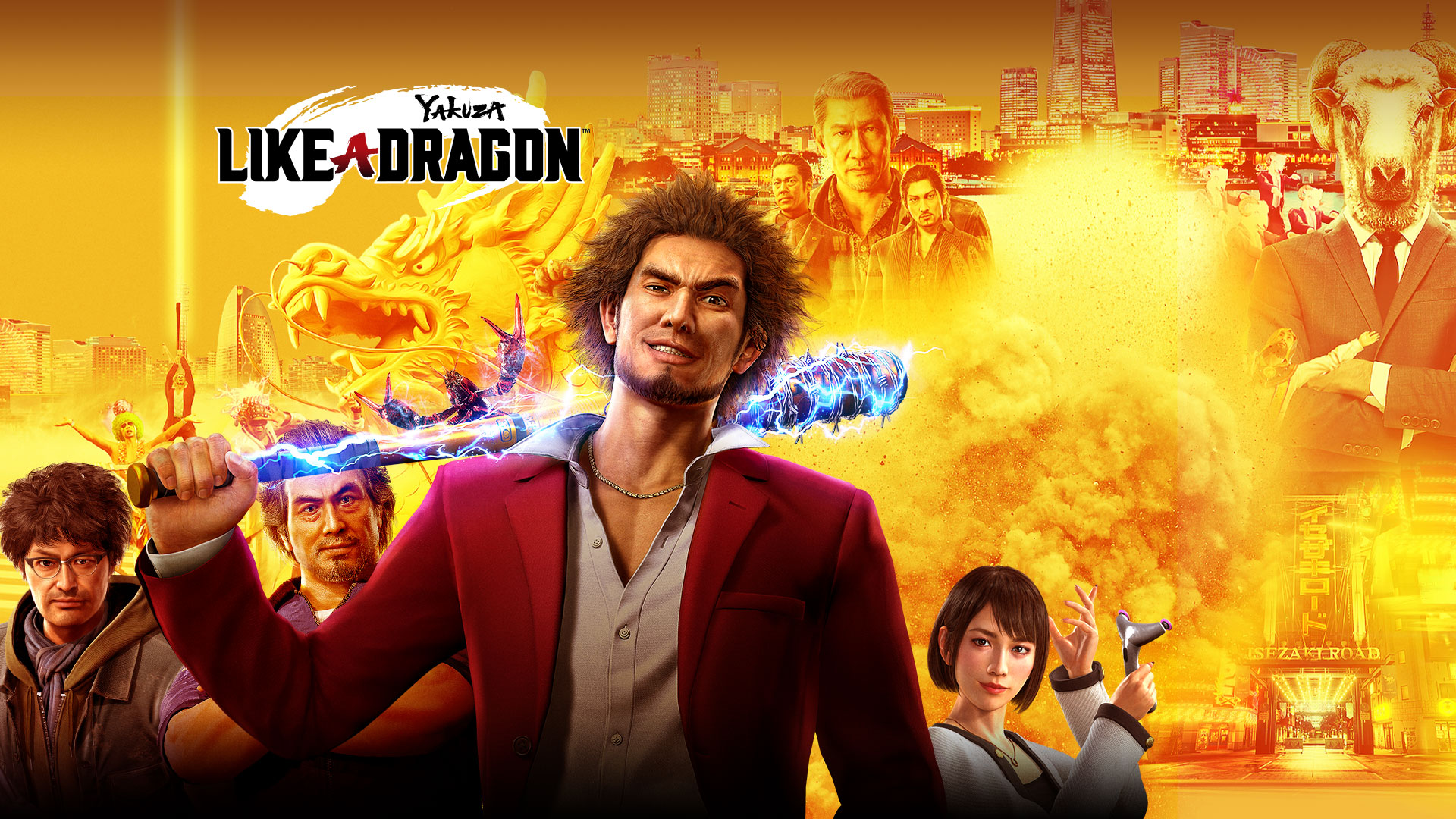 All You Need To Know About Yakuza Like A Dragon Pre Orders Editions Dlc And Compatibility Expansive