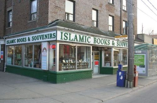 Islamic bookstore Toronto, controversial book, how to beat your wife