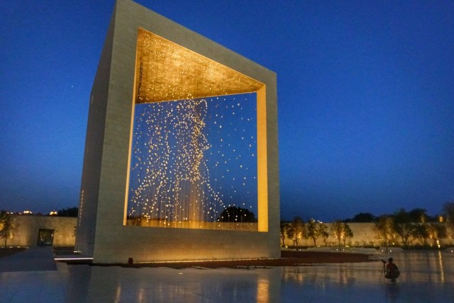 Founders Memorial Abu Dhabi 4