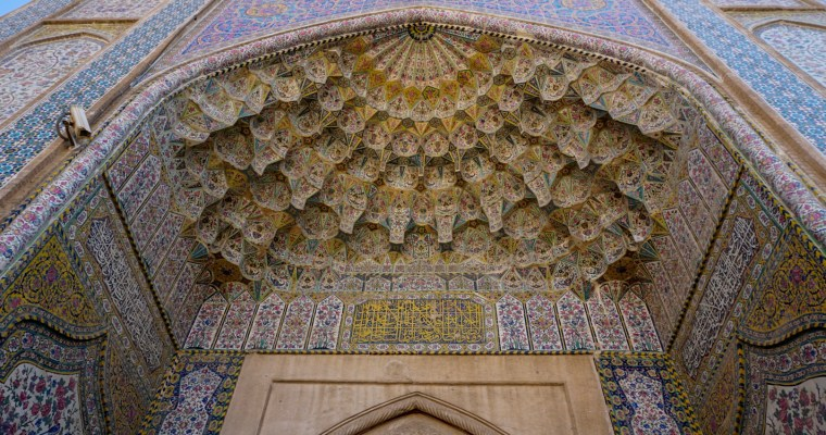 "The ""Quirks"" of traveling to Iran: Everything you need to know"