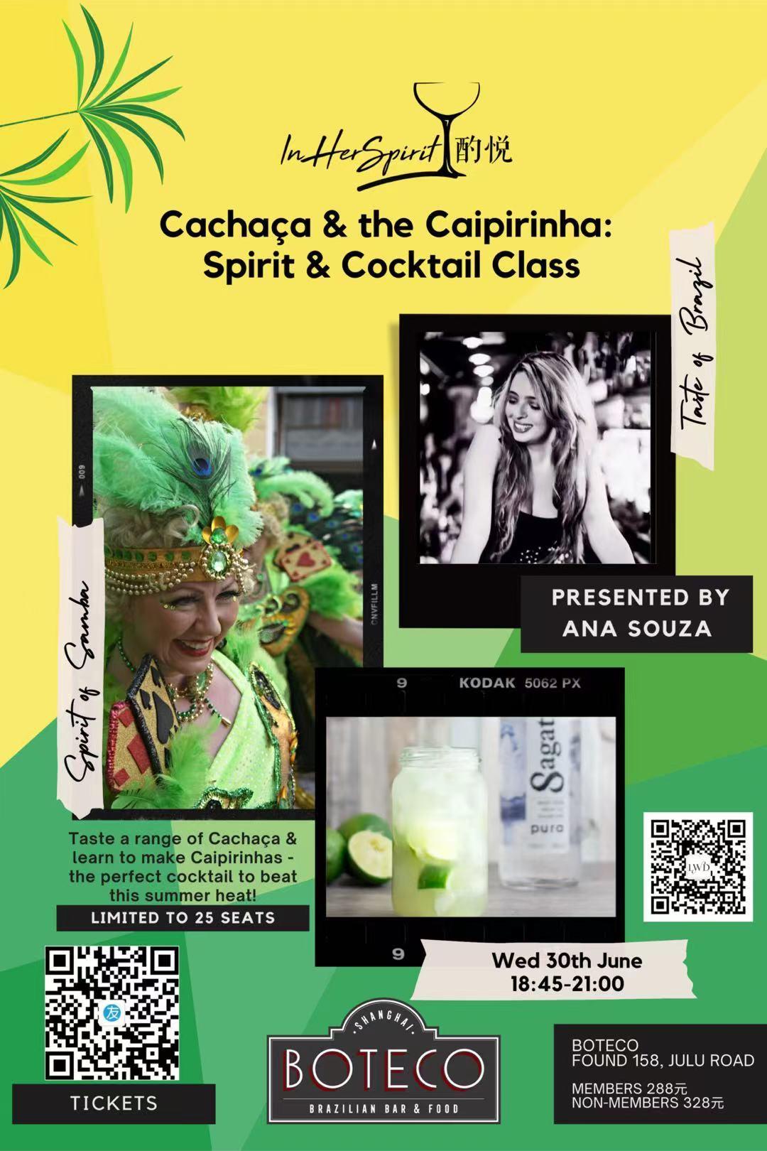 ChaCha & the caipirinha:spirit & cocktail class |Shanghai events