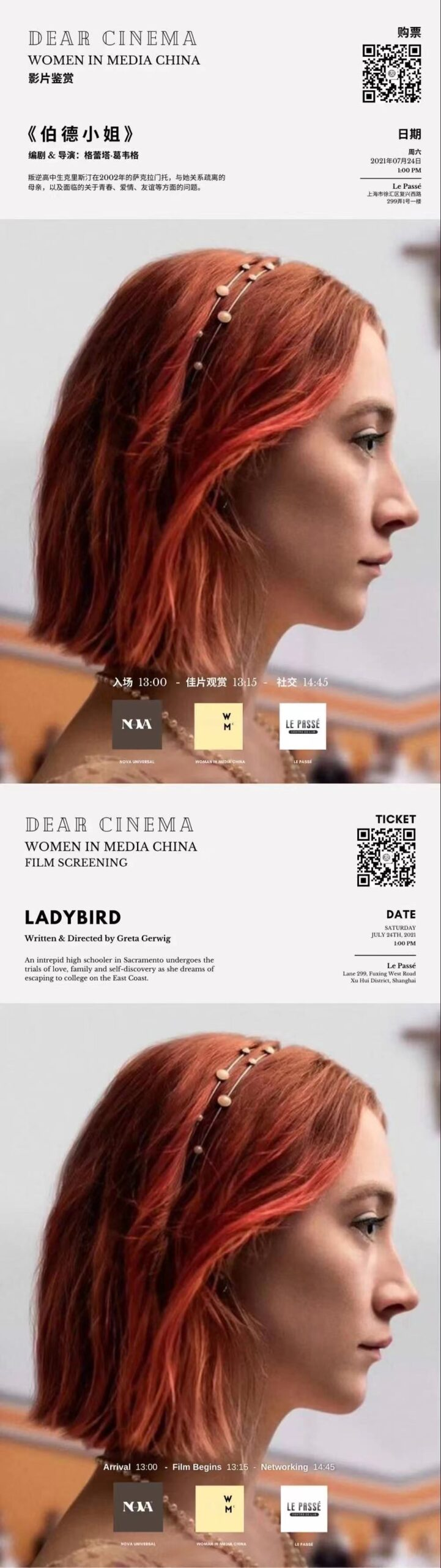Women in media China   Shanghai Events