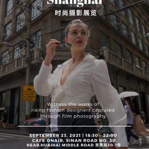 LuvStyle Shanghai 时尚摄影展览