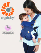 Modeling with baby