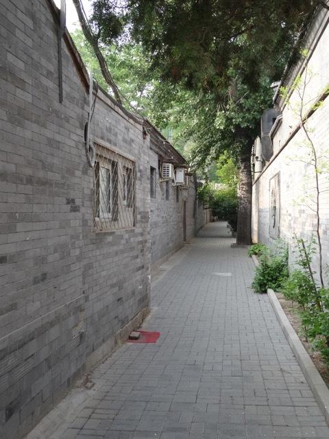 Altstadt von Peking