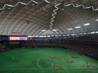 Baseball-Länderpunkt Japan