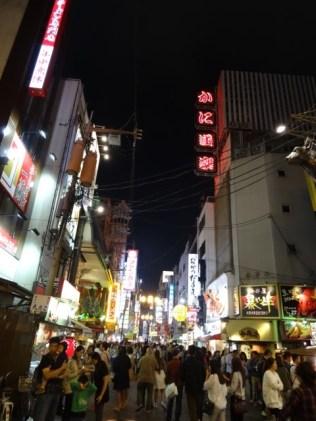 nachts in Osaka