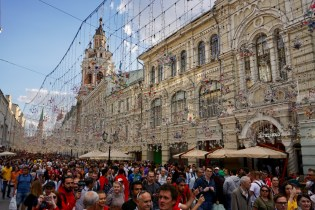 Fußball-Weltmeisterschaft in Moskau