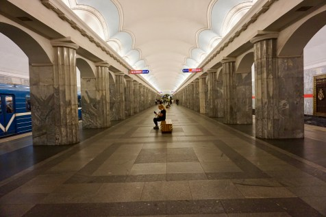 Naltiskaya Metrostation in St. Petersburg