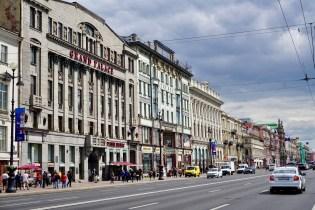 Einkaufsstraße in Russland