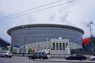 WM-Spielort Jekaterinburg