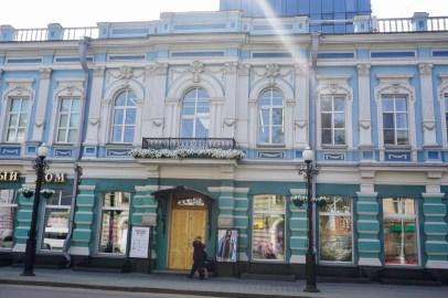 Architektur Sibirien