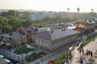 Stadtviertel in Sibirien