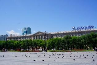 Universitätsgebäude in Russland