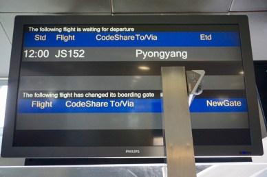 Von Peking nach Pjöngjang