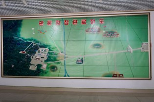 Darstellung der Grenze in Korea