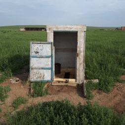 Plumsklo in der Mongolei