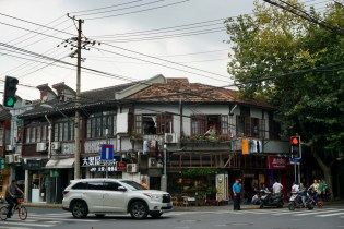 Wohnhaus in Shanghai