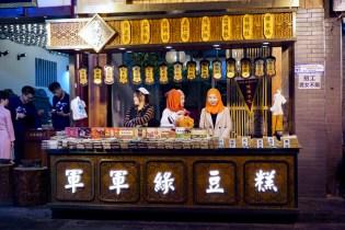 Muslimisches Viertel in China