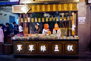Muslimisches Viertel in China