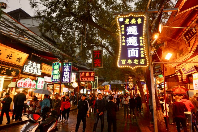 Food Court China